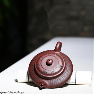 True Yixing Zisha Tea pot Handmade Heart Sutra Gongfu Teapot RongTian pot marked