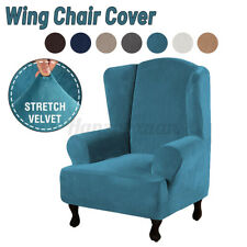 Stretch Velvet Wing Chair Cover Super Soft Furniture Wingback Arm Sofa Slipcover