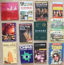 Lot 13 items China travel tour books Beijing Shanghai Maps Taiwan HongKong Macau