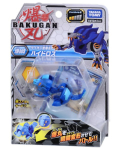 Takara Tomy Bakugan Lion Blue Baku 009 Hydros Battle Figure Toy New