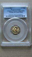China 1992 Gold 5 Yuan Panda- Small Date Variety. PCGS Certified MS69.