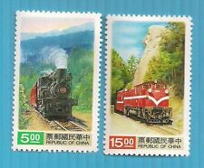 China Taiwan Stamp(2867-2868)-1992-特312(618)-Alpine Train Postage Stamps