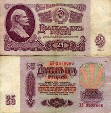 Soviet Union 1961 25 Ruble Banknote Lenin Communist Currency Рубляри
