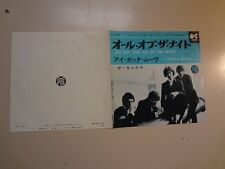 "KINKS: All Day And All Of The Night- I Gotta Move-Japan 7"" 65 PYE LL- 718-Y PSL"