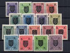 UKRAINE  1919  , MNH / MH