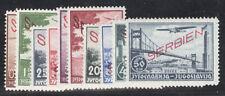 Serbia Postage Stamps Set Cat No 2NC1-10 Mint NH (2NC1, LH)