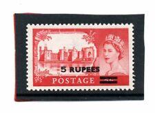British Postal Agencies Qe2 1960-61, 5r. on 5s. sg 93 Vlh.Mint