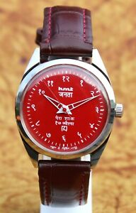 Rare Vintage MECHANICAL HMT Janta 17Jewels HAND WIND Red Dial Men's Wristwatch