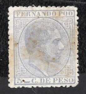 Italian Eritrea 1882 stamp Mi#7 MNG defect CV=55€