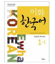 Ewha Korean 1-1 With CD Korean Language Book Korean Textbook(English Version)BTS
