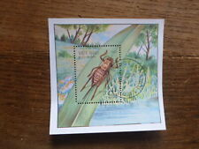 VIETNAM 1987 INSECTS USED STAMP MINI SHEET