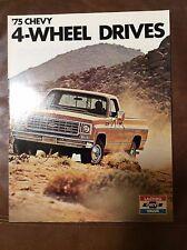 1975 Chevy 4-Wheel Drives Sales Brochure