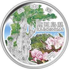 KAGOSHIMA 47 Prefectures (32) Silver Proof Coin 1000 Yen Japan Mint 2013