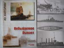 Taranto, Denmark Strait and Other Famous Naval Battles
