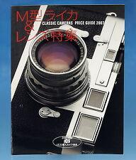 Classic Cameras Price Guide 2007 Zeitschrift japanese magazine - (25882)