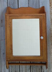Vintage Small Oak Medicine Cabinet w/ Mirror, Towel Bar, Shelves