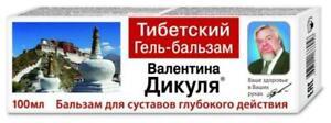 100 ml Tibetan gel balm Valentina Dikul Dikul Body gel Tibet Dikul