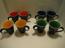 SET OF 8 HUES N BREWS MULTI COLOR RED BLUE GREEN YELLOW 12 OZ COFFEE DRINK CUPS