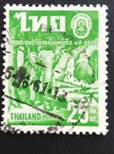THAILAND (2) 1960 Mi.Nr. 351