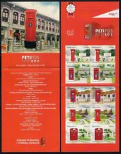 2011 MALAYSIA STAMP BOOKLET - POST BOX