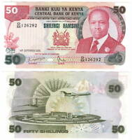 UNC Kenya 50 Shillings (1986) P-22c