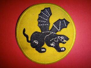 Eeuu 541st Paracaídas Infantería Regimiento con Alas Panther Parche (Variante)