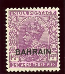 Bahrain 1933 KGV 1a3p mauve (watermark inverted) superb MNH. SG 5w.