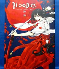 BLOOD-C Official Complete Book - CLAMP /Japanese Anime Illustrations Art Book