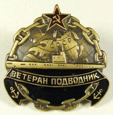 Soviet Naval VETERAN SUBMARINER - USSR Russian Navy U-Boat Badge * New