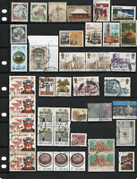 Buildings 40 stamp collection, world, interesting cancels. Free post Australia.