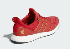 fea448657 Adidas EDDIE HUANG CNY Ultraboost Shoes Size 8 Limited Edition NIB