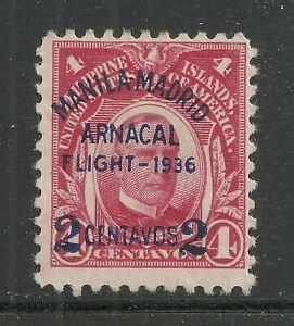 U.S. Possession Philippines Airmail stamp scott c54 - 2 cent on 4 cent - mh  4x