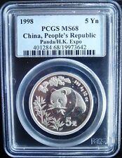1998 1/2oz Hongkong expo silver coin PCGS MS68