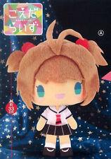 Card Captor Sakura 10'' Sakura w/ School Uniform DX Plush NEW