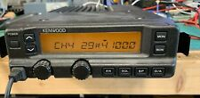 Kenwood TK-630H Lowband Radio