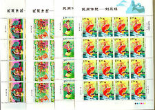 China 2012-20 Chinese Folklore Liu Sanjie Full Sheet 劉三姐 - Story
