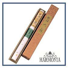 Kyara Taikan  Premium Aloeswood  Long 100Sticks Nippon Kodo  Japanese Incense