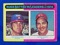 1975 Topps Vintage Baseball Cards~Complete your set~U Pick (1) or More #300-399