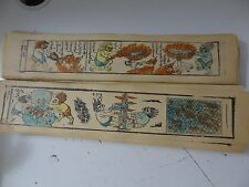 A RARE ANTIQUE  TIBETAN  BUDDHIST UIGHUR HELL  WOODBLOCK MANUSCRIPT ( COMPLETE )