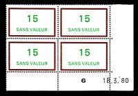 FRANCE TIMBRE FICTIF F218 ** MNH, coin daté 18.3.80, TB