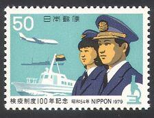 Japan 1979 Boat/Plane/Police/Transport/Ship/Law/Order 1v (n25335)