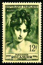 France 1950 Yvert n° 875 neuf ** 1er choix
