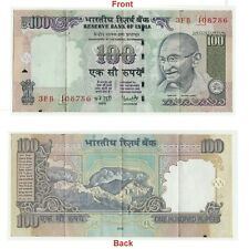 Rare 100 Rs 2006 Indian Banknote With Holy Number 786 Bismillah Number. G5-73 US