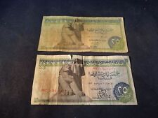 Two Central Bank of Egypt 25 Piastre Banknotes