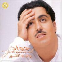 Wajh El Khair - Import Al Ali Jawad, Absseri Brand New and Sealed Music Audio CD