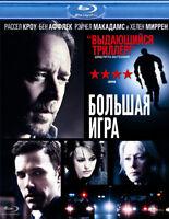 State of Play (Blu-ray) Eng,Russian,Czech,Hungarian,Polish,Portuguese,Spanish