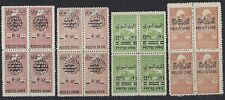 SYRIA 1945 FISCAL STAMPS OVPTD FOR POSTAGE FOUR BLOCKS W/ VARITIES SG 415 RED BR