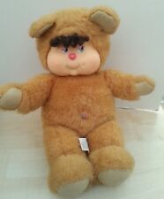 Trudy Corp soft Bear ice cream face Doll  Arena PARIS