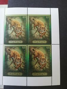 stamps/Latvia/Booklet/Lynx/2006
