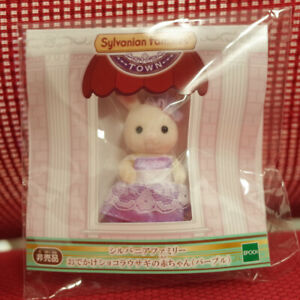 Sylvanian Families CHOCOLATE RABBIT BABY PURPLE Town Series Calico Critters
